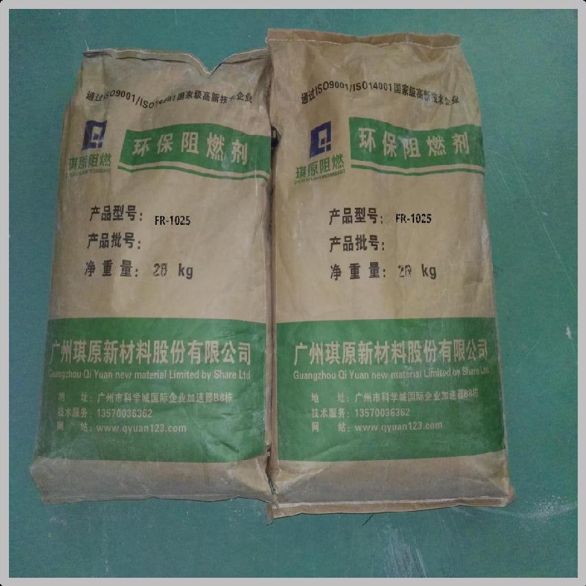 高效阻燃剂 FR-1025
