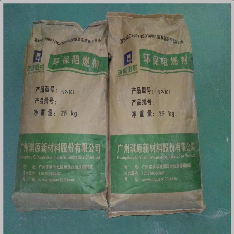 PVC专用无锑阻燃剂