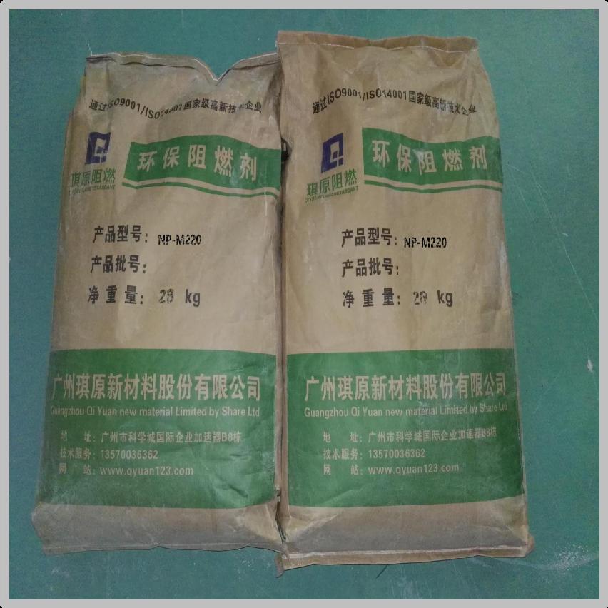 PVC专用的降烟阻燃剂